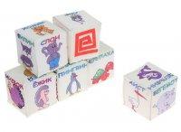 Кубики букварёнок