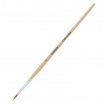 Кисть синтетика круглая зхк эконом № 2 короткая ручка 139676