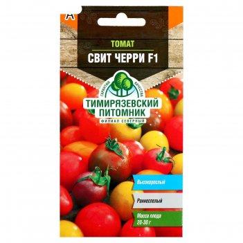Семена томат свит черри смесь, раннеспелый, 0,1 г