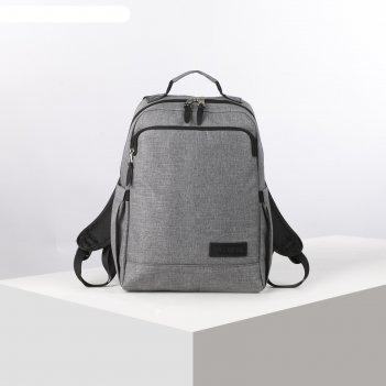 Рюкзак молод м-360, 29*12,5*42, отдел на молнии, н/карман, серый/черный
