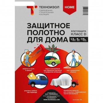 Защитное полотно для дома класс d 8 м2