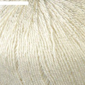 Пряжа вискозный шелк блестящий 100% вискоза 350м/100гр (002 отбелка)