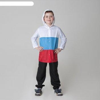 Дождевик триколор россия плащевая, уголок триколор, рост 134-140