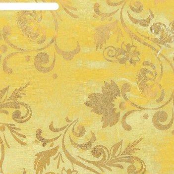 Ткань атлас бежевый с золотым узором