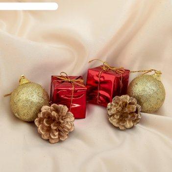 Ёлочные игрушки подарки и шишки (набор 6 шт.)