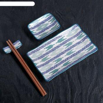 Набор для суши синий узор, 4 предмета: блюдо 29,5х12 см, соусник 10х7,5 см