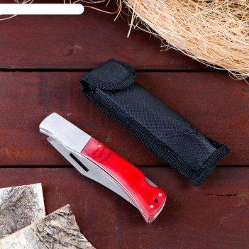 Сувенирный нож, складной, в чехле, с фиксатором, лезвие с вырезом, рукоять