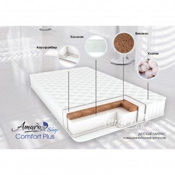 Матрас comfort plus, размер 59 x 119 см, трикотаж, высота 12 см, трикотаж