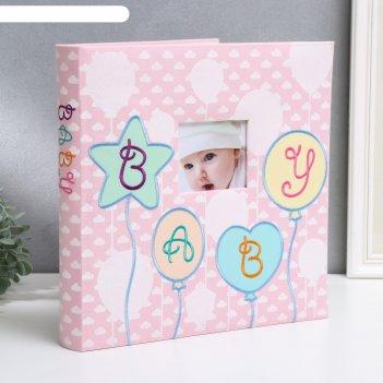 Фотоальбом магнитный детский baby 30 листов, 31х32 см