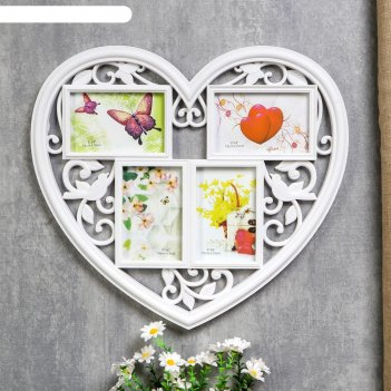 Фоторамка пластик на 4 фото 10х15 см сердце ажурное белая 44,5х41 см