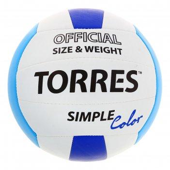 Мяч волейбольный torres simple color, р.5, бело-голубо-синий