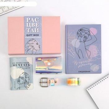 Гифт-бокс расцветай!, ремень, обложка для паспорта, визитница и ежедневник