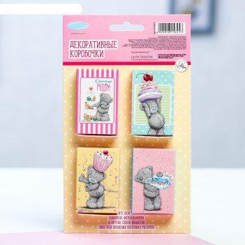 Me to you декоративные коробочки время сладостей (4 шт), 3.5 х 5.5 см
