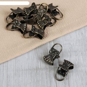 Зажим для штор ракушка, 10шт, цвет бронзовый