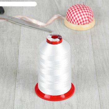 Нитки для вышивания, №130, 5000 м, цвет белый