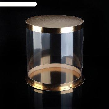 Коробка для торта 25 х 25 х 28 см, серия голд