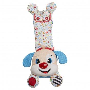 Развивающая игрушка «щенок для кроватки»