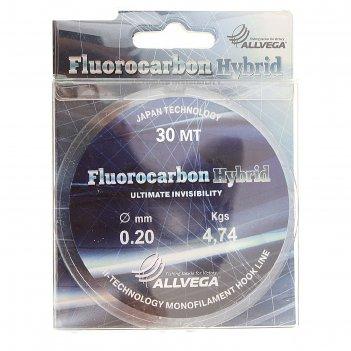Леска allvega fluorocarbon hybrid 0.20 30м