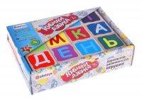 Кубики азбука окрашенные, 12 элементов