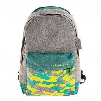 Рюкзак молодежный luris эра 38x28x19 см, для мальчика, эргономичная спинка