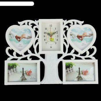 Часы настенные, серия: фото, древо жизни, 4 фоторамки, 44х31 см
