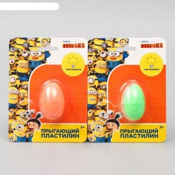 Жвачка для рук светящаяся в темноте, прыгающий пластилин, гадкий я, в яйце