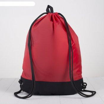 Мешок для обуви мо-33-20, 54*1*41, отд на шнурке, н/карман, красный