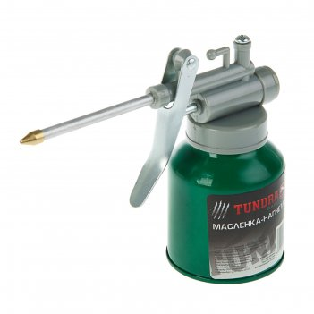 Масленка-нагнетатель tundra 0,25 литра, металлический наконечник
