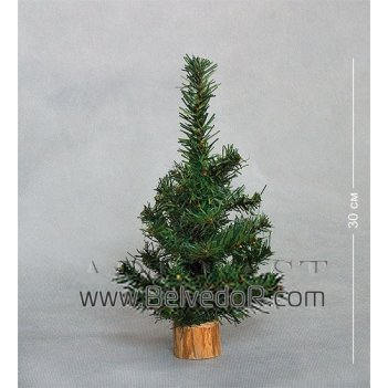 Gspmo12-30 елка мал. 30 см.