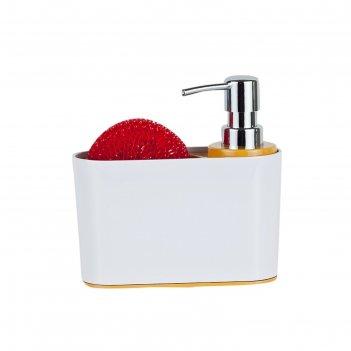 Дозатор для моющих жидкостей sienna, цвет жёлтый