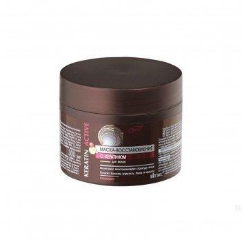Маска-восстановление для волос bitэкс keratin active, 300 мл