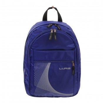 Рюкзак молодёжный, 2 отдела на молниях, 2 наружных кармана, цвет синий