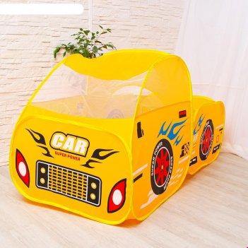 Детская игровая палатка машина + сухой бассейн 74х144х81 см