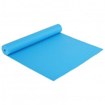 Коврик для йоги 173 х 61 х 0,4 см, цвет синий