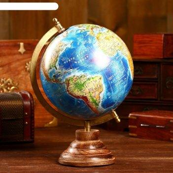 Сувенир глобус земля 22х22х32 см