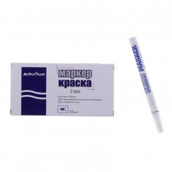 Маркер-краска slim size 2 мм, белая, нитро-основа