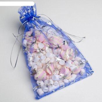 Мешочек подарочный органза «олени», 16 x 24 см