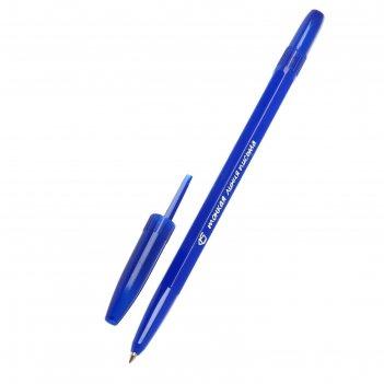 Ручка шариковая на масляной основе стамм тонкая линия письма стержень сини