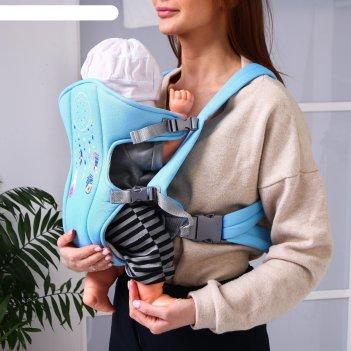 Рюкзак-кенгуру для малыша перья