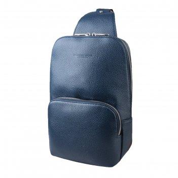 Рюкзак, цвет темно-голубой, 817/63