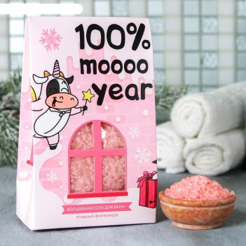Соль в коробке 100% mo-oni year 400 г