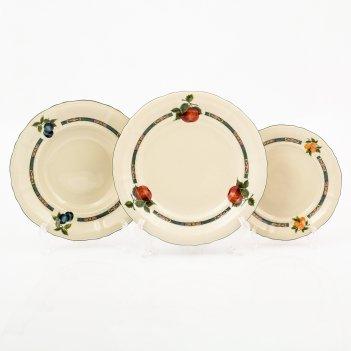 Набор тарелок leander соната фруктовый сад слоновая кость 18 предметов