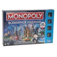 Настольная игра всемирная монополия b2348