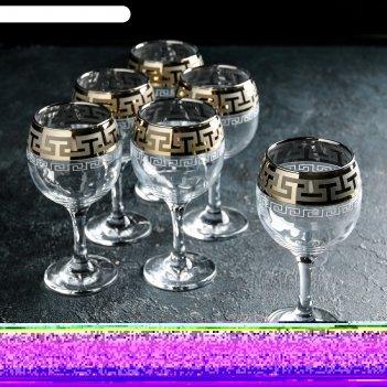 Набор фужеров для вина 260 мл греческий узор, 6 шт