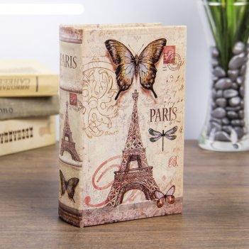 Сейф-книга дерево париж. эйфелева башня. бабочки кожзам 17х11х5 см