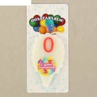 Свеча для торта с днём рожденьяцифра 0 красная большая