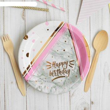 Тарелка бумажная happy birthday 18см, тиснение розовое золото