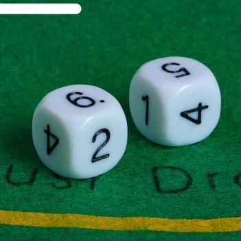 Кубики игральные 1.6 x 1.6 см, набор 2 шт., пластик, стороны: 1-2-3-4-5-6