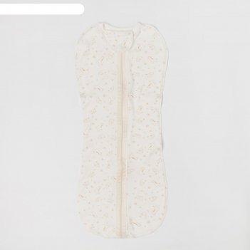 Пеленка-кокон на молнии цвет экрю бегемотики а.1053и, рост 62, интерлок