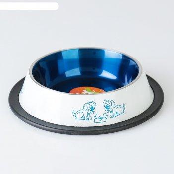 Миска с нескользящим основанием декоративная цветная, 230 мл, бело-синяя